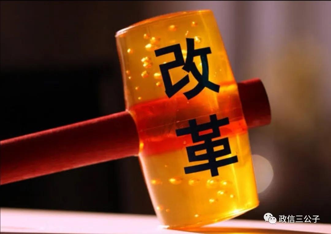 【独家解读】中央政治局会议:新论持久战与新常态下的抉择!